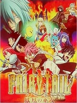 Fairy Tail - Le Film : La prêtresse du Phoenix (2012)