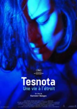 Tesnota – Une vie à l'étroit (2017)