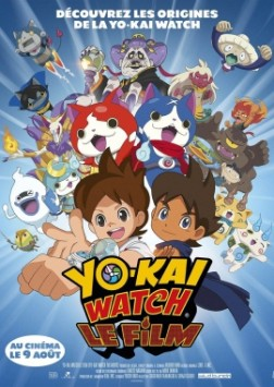 Yo-Kai Watch, le film (2016)