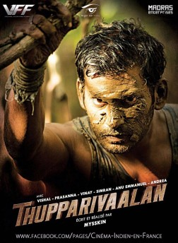 Thupparivaalan (2017)