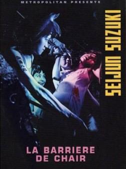 La Barrière de chair (1964)