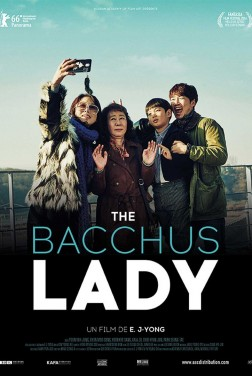 The Bacchus Lady (2018)