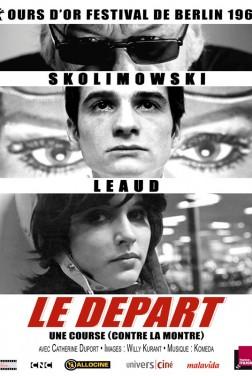 Le Départ (2018)
