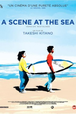 A Scene at the Sea (1991)