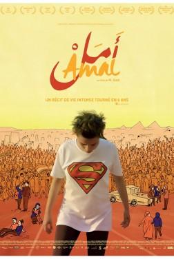 Amal (2019)