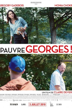 Pauvre Georges ! (2019)