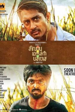 Sivappu Manjal Pacha (2019)