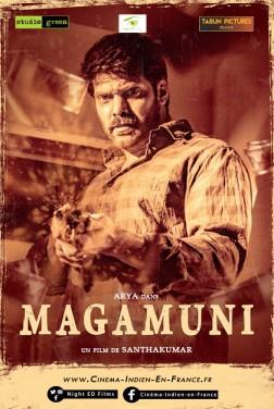 Magamuni (2019)
