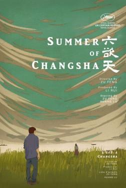 Summer of Changsha (2019)
