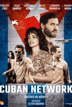 Cuban Network (2020)