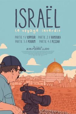 Israël, le voyage interdit - Partie II : Hanouka (2020)