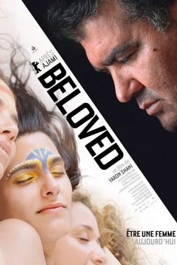 Beloved (2020)
