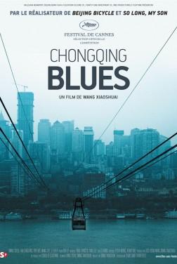 Chongqing Blues (2020)