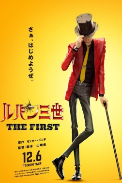 Lupin III: The First (2020)