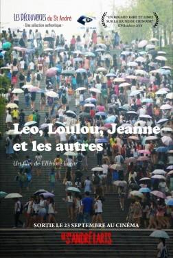 Léo, Loulou, Jeanne et les autres (2020)