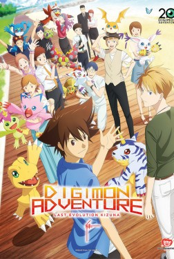 Digimon Adventure : Last Evolution Kizuna (2020)