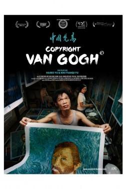 Copyright Van Gogh (2021)