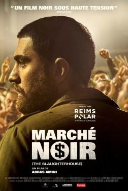 Marché noir (2022)