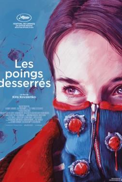 Les Poings desserrés (2022)